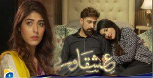 Ishqa-Waay-Geo-Tv-drama-full