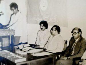 aasi karnali 1978