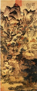 Ge_Zhichuan_Relocating_by_Wang_Meng