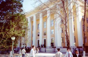 tashkent university