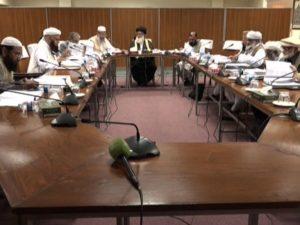 Islami-Nazriati-Council-Isb-Pkg-02-03